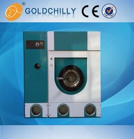 Dry cleaning machine new product in 2014 with high quality and green solvent and durable structure for service laundry
