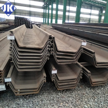 competitive price ! 400x125x13.0mm U type hot rolled Steel Sheet Piles price list