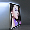 /product-detail/led-magnetic-crystal-light-box-acrylic-light-frame-with-magnets-60363639046.html