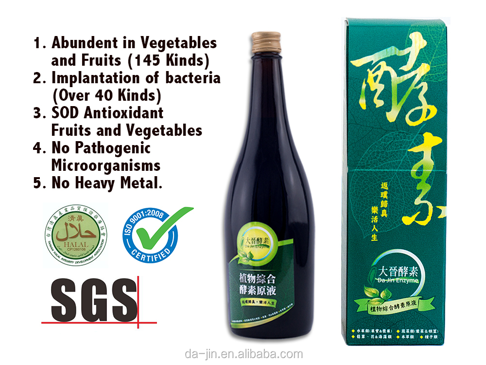 DA JIN Women Health and Balanced Diet, Wholesale Botanical Fermented Enzyme Liquid Products