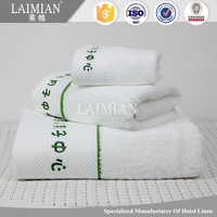 Cheap and good white cotton hoteltowels