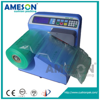 China Professional Air Package Machine
