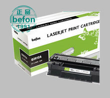 Q2612A Toner Cartridge Compatible with HP