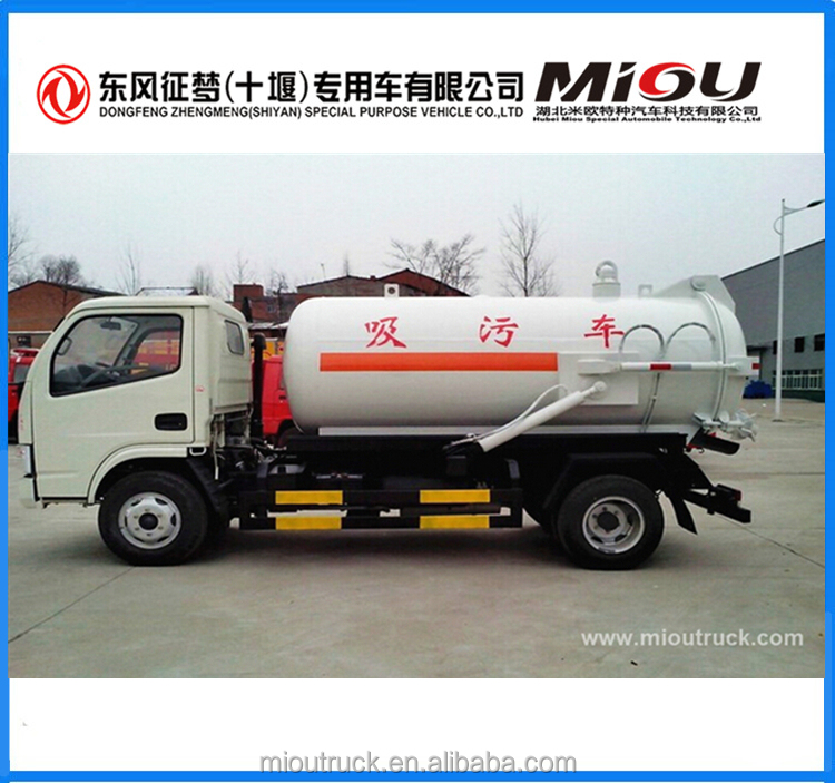 New product dongfeng vacuum sweeper truck