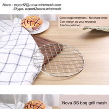 SS barbecue mesh for indoor bbq grill