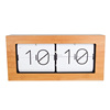 Modern Bamboo Box PVC Flip Clock Time Display Desk Clock for Gift and Premium