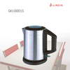 2013 Hot Sales portable hot water kettle,antique water kettle