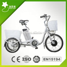 New 26 inch 36V10AH 250W lithium battery powered road electric tricycle with 45- rseb-704Z