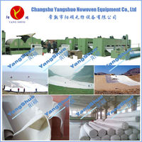 pet recycled geotextile fabric production line