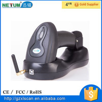 Portable Barcode Scanner Handheld Wireless USB Barcode Scanner With Inventory