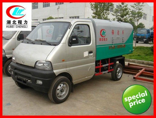 Changan mini Sealed Garbage Truck