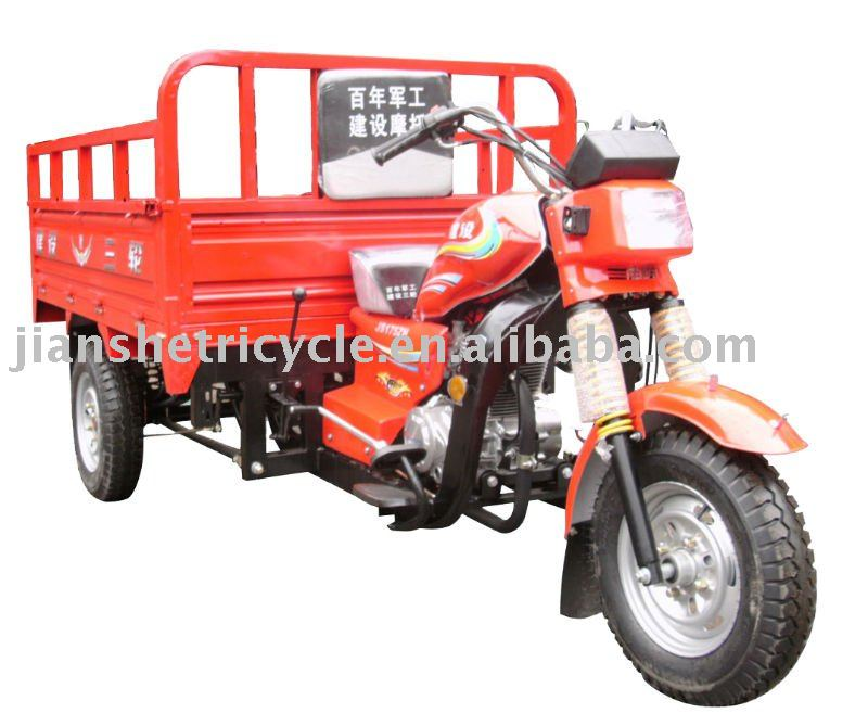 motorcycle cheap 250cc three wheel car