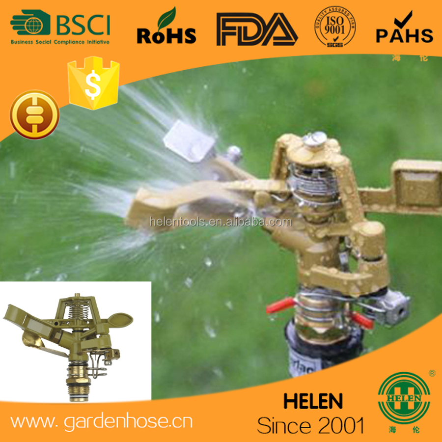 Helen mobile sprinkler irrigation system water sprinkler