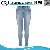 OEM Service Washed Skinny Jeans Factory Guangzhou