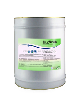 Ship Marine Industry Cleaning Chemicals Solvent based Oil Spill Dispersant