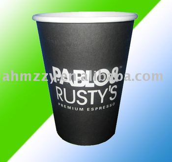 New style Paper coffee cup