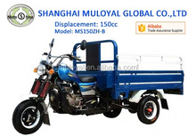 Export Standard Manufacturer 150CC Adult tricycle Motor Cycle