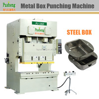 Stainless steel box making machine with NC feeding mechanical finger and progressive punching mold
