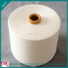 Good feature best selling milk knitting wool yarn smart fur yarn buy direct from china manufacturer