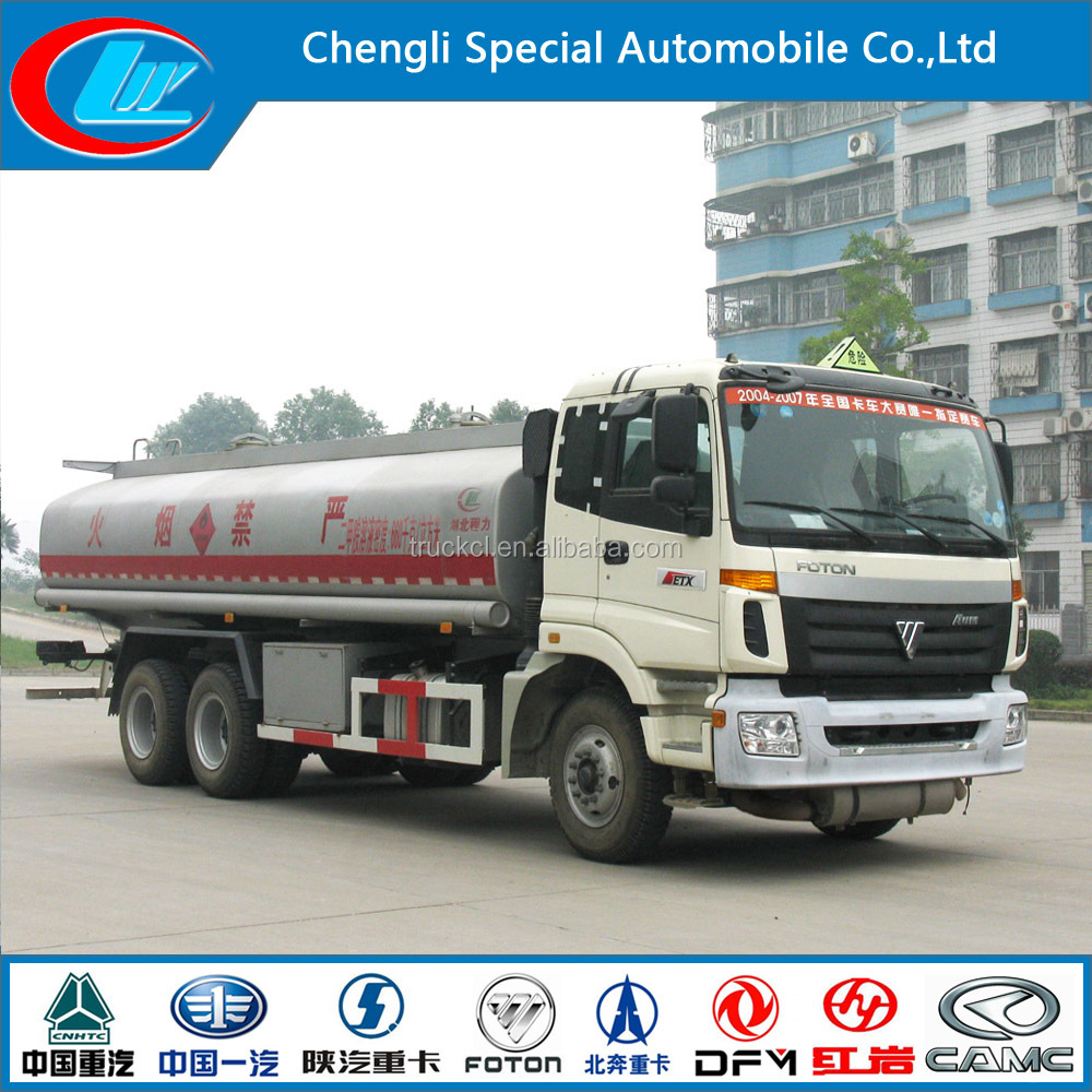 China manufacture 5m3 chemical tank trucks for transportation NaOCl transport truck for sale