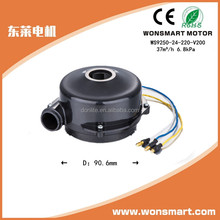 Brushless dc electric air pump motor
