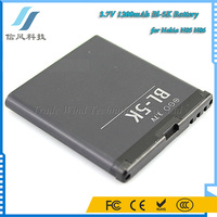 3.7V 1200mAh Bl-5K Battery for Nokia N85 N86 Battery
