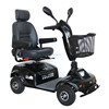 high quality pedal electric passengers four wheel handicap electric scooter price