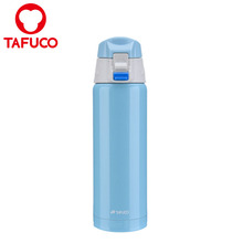 500ML 18 8 Stainless Steel Insulated Sports Vacuum Flask Thermos