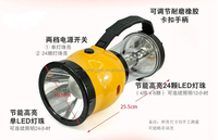 24 pcs led light solar camping lantern mobile phone charger FM radio 3 in 1 camping lantern solar