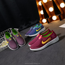 Wholesale Max Comfortable Traning Shoes <strong>air</strong> style casual sport shoes For women