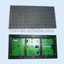 <strong>P10</strong> <strong>16x32</strong>-1Y-FS outdoor <strong>LED</strong> <strong>Module</strong>