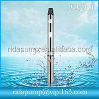 QB60 centrifugal submersible pump pvc pipe water pump
