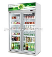2014 Canton Fair Hot sell Fan cooling Alluminum Alloy Upright Chiller for Beer, Juice Milk