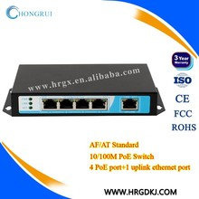 Best Price 4 Port 10/100M PoE Switch Module 48V