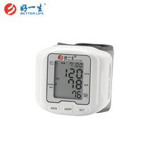 China Manufacturing High quality cheap price blood pressure monitor watch