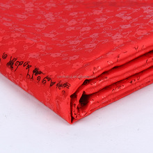 Wholesale embroidery designs 100 polyester microfiber stretch fabric 1680d for bed sheets