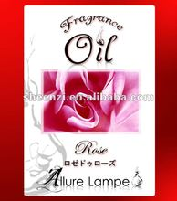 lily essential oil/100% pure essential oil [Import from France]