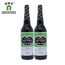 Haday Brand Chinese Top Quality Mushroom Dark Soy Sauce For Sale