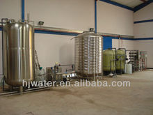 HJ Reverse osmosis plant for drinking water with factory price in chnia