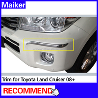 Front Bumper Trim for Toyota Land Cruiser 08+ auto part 4*4 accessories from Maiker