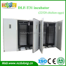 Cheapest sale DLF-T31 hold 22528 chicken eggs poultry egg incubator prices