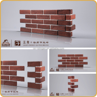 Interior and exterior brick wall panel