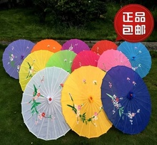 Chinese paper umbrella parasol decoration umbrella wedding craft umbrella