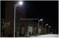 Solar power 15W 30W outdoor lighting all in one solar street light