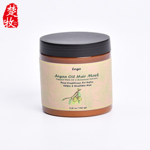 Hot Sale Products Hair Treatment Argan Oil Hair Mask and Deep Conditioner for Dry and Damaged Hair 240ml OEM Supply