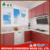 High Quality Kitchen Cabinet Door With 0.45mm Pvc Film