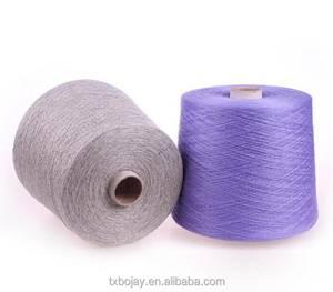 Alibaba China Wholesale Machine Knitting Weaving Yarn For Women Dresses Ne 35/1 30% Silk Noil 70% Cotton Blended