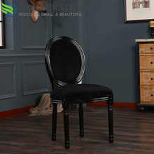 European style fabric back dining room chairs black lacquer on sale
