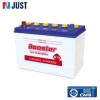 High quality 12V 70Ah 65D31R JIS Standard Dry Car accumulator Battery