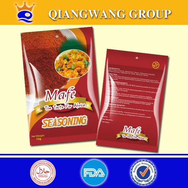 Chicken meat powder chicken spice powder